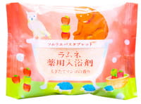 Charley «Sommelier» Соль-таблетка для ванн расслабляющая, с ароматом свежих яблок, 40 г.