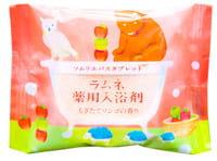 "Charley ""Sommelier"" Соль-таблетка для ванн расслабляющая, с ароматом свежих яблок, 40 г."