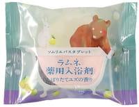 Charley «Sommelier» Соль-таблетка для ванн расслабляющая, с ароматом юдзу, 40 г.
