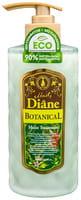 Moist Diane «Botanical Moist» Бальзам-кондиционер «Увлажнение», 480 мл.