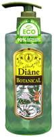 Moist Diane «Botanical Moist» Шампунь бессиликоновый бессульфатный «Увлажнение», 480 мл.