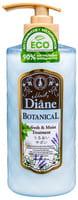 "Moist Diane ""Botanical Refresh"" Бальзам-кондиционер ""Питание"", 480 мл."