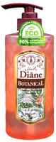 Moist Diane «Botanical Repair» Шампунь бессиликоновый бессульфатный «Восстановление», 480 мл.