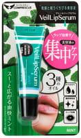 SUN SMILE «Veil Lip» Бальзам для губ увлажняющий с натуральными маслами и ароматом мяты, 10 мл.