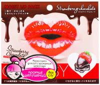 SUN SMILE «Choosy» Маска-патч для губ гидрогелевая «Клубничный шоколад», 1 шт.