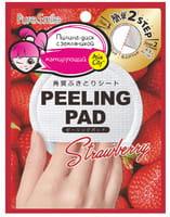 SUN SMILE «Peeling Pad» Пилинг-диск для лица, с экстрактом земляники, 1 шт.