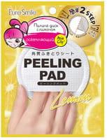 SUN SMILE «Peeling Pad» Пилинг-диск для лица, экстрактом лимона, 1 шт.