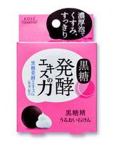 KOSE Cosmeport «Kokutousei» Увлажняющее мыло для лица, на основе экстракта сахарного тростника, 100 г.