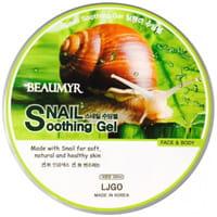 Juno Cosmetics «Beaumyr Snail Soothing Gel» Успокаивающий гель с улиткой, 300 мл.