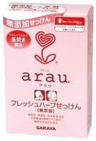 SARAYA «Arau» Мыло для чувствительной кожи, на основе трав, 100 г.