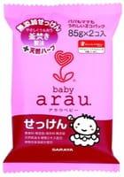 SARAYA «Arau Baby» Туалетное мыло для малышей, 2х85 г.