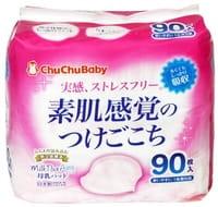 Chu Chu Baby Грудные прокладки для кормящей матери, 90 шт.