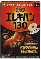 PIP «Elekiban 130» Магнитный пластырь, 12 шт.