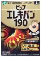 PIP «Elekiban 190» Магнитный пластырь, 12 шт.