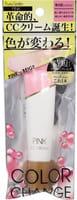 SUN SMILE «Pure Smile Color Change» Тональный СС-крем c цветными микрокапсулами, с растительными маслами и экстрактами, розовый, 20 г.