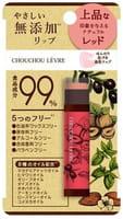SUN SMILE «ChouChou Levre» Натуральный бальзам для губ, с восемью растительными маслами, лёгкий красный оттенок, 5 г.