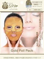 SUN SMILE «Pure Smile Home Spa Gold» Маска для лица фольгированная, с коллоидным золотом, экстрактом чайного листа и гиалуроновой кислотой, 1 шт.