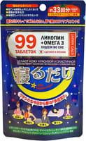 JAPAN GALS «Beauty Sleep» Биологически активная добавка к пище «Худеем во сне» (ликопин + омега-3), 250 мг, 99 таблеток.