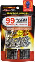 """Japan Gals """"Power Plus"""" Биологически активная добавка к пище """"Жиросжигание и мышечный рельеф"""" (форсколин + L-карнитин), 230 мг, 99 таблеток."""