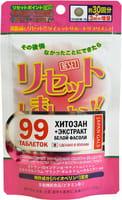 """Japan Gals """"Reset"""" Биологически активная добавка к пище """"Тонус и восстановление энергии"""" (хитозан + экстракт белой фасоли), 230 мг, 99 таблеток."""