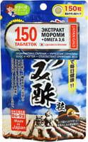 """Japan Gals Биологически активная добавка к пище """"Красивая и здоровая кожа"""" (экстракт мороми + омега-3, 6), 270 мг, 150 таблеток."""