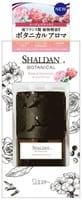 ST «Shaldan» Освежитель воздуха для комнаты «Роза и герань», 25 мл.