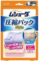 ST «Mushuuda» Вакуумный пакет для хранения одежды, 80х48 см, 1 шт.