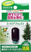 ST Сменный флакон в освежитель воздуха для автомобильного кондиционера, с маслом пихты, 7 мл.