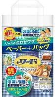 LION «Reed» Набор: универсальная бумага для абсорбирования масла с пищи и хранения продуктов + пакет с двойной молнией для длительного хранения и замораживания продуктов и готовых блюд в холодильнике, размер М (20,6 х 17,8 см) х 8 шт.