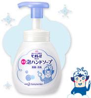 KAO «Biore U - Foaming Hand Mild Citrus Soap» Мыло-пенка для рук с нежным ароматом цитруса, 250 мл.