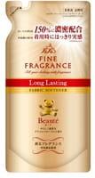 """Nissan """"Fine Fragrance Homme"""" Антистатический кондиционер для белья с ароматом цветов, мускуса и сандалового дерева (длительного действия), сменная упаковка, 500 мл."""
