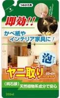 YUWA Универсальное моющее средство на основе мыла, запасной блок, 350 мл.