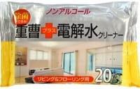 YUWA Универсальные влажные салфетки с пищевой содой и щелочной водой для уборки в комнате, 20х30 см, 20 шт.