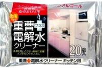YUWA Универсальные влажные салфетки с пищевой содой и щелочной водой для уборки на кухне, 20х30 см, 20 шт.