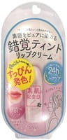 SANA «Bare Skin Day Flawless Nude Lip» Увлажняющий бальзам для губ, тон 01 «Нежный розовый».