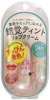 "Sana ""Bare Skin Day Flawless Nude Lip"" Увлажняющий бальзам для губ, тон 01 ""Чувственный коралл""."