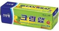Clean wrap Плотная пищевая пленка, с отрывным краем-зубцами, 15 см х 30 м.