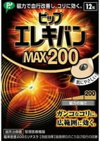 PIP «Elekiban 200» Магнитный пластырь, 12 шт.
