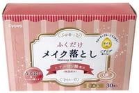 KYOWA Влажные салфетки для снятия макияжа, с гиалуроновой кислотой, 30 шт.