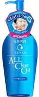 SHISEIDO «Senka All Clear» Гидрофильное масло для снятия водостойкого макияжа, с протеинами шёлка, 230 мл.