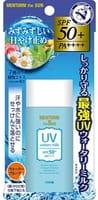 """Omi Brother """"Menturm the Sun"""" Увлажняющее солнцезащитное молочко для лица и тела, с семью растительными экстрактами, SPF50+ PA++++, 35 г."""