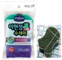 Cleanwrap Трёхслойная губка для мытья посуды «Рыбка», с нейлоновым и мягким вспененным покрытием, 11,5х9х2,5 см.