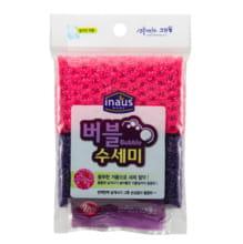Clean wrap Мочалка-сетка для мытья посуды (жёсткая), 19х22 см, 2 шт.