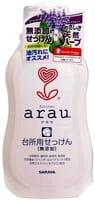 SARAYA «Arau» Жидкое средство для мытья посуды, на основе 100 % натуральных компонентов, 400 мл.