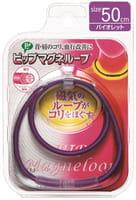 """PIP """"Magneloop"""" Магнитное ожерелье, фиолетовое, 50 см."""
