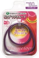 """PIP """"Magneloop"""" Магнитное ожерелье, фиолетовое, 60 см."""