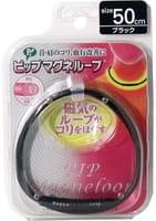 PIP «Magneloop» Магнитное ожерелье, чёрное, 50 см.