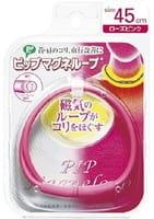 PIP «Magneloop» Магнитное ожерелье, розовое, 45 см.