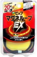 """PIP """"Magneloop EX"""" Магнитное ожерелье, чёрное, 60 см."""