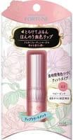 KOSE Cosmeport «Rose Of Heaven Fortune» Увлажняющий бальзам для губ, с маслом шиповника, нежно-розовый, 3,4 г.